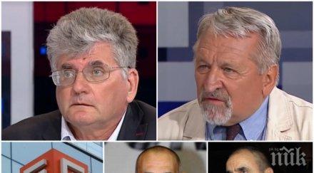 """ГОРЕЩА ТЕМА! Експерти с разбиващ коментар за сделката с ЧЕЗ: ДАНС и финансовото разузнаване да се заемат с """"Еврохолд"""". Зад договора прозира сянката на Цветанов"""