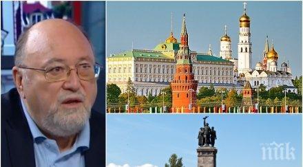 РАЗБИВАЩО - Александър Йорданов: Москва трябва да се учи от България. Когато руските политици говорят за нас, се усеща завистта, че живеем много по-добре в ЕС
