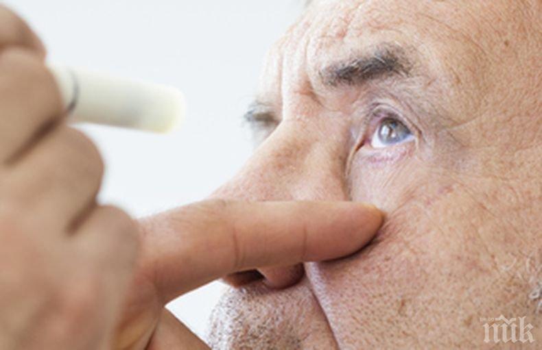 Ежедневни навици, които пречат на зрението ви