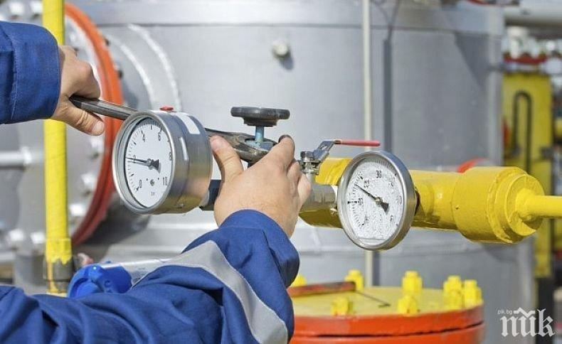 Определиха условията за запазване на газовия транзит през Украйна