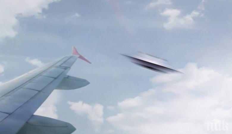 Едва не се сблъскахме: Американски пилоти разказват за срещите си с НЛО
