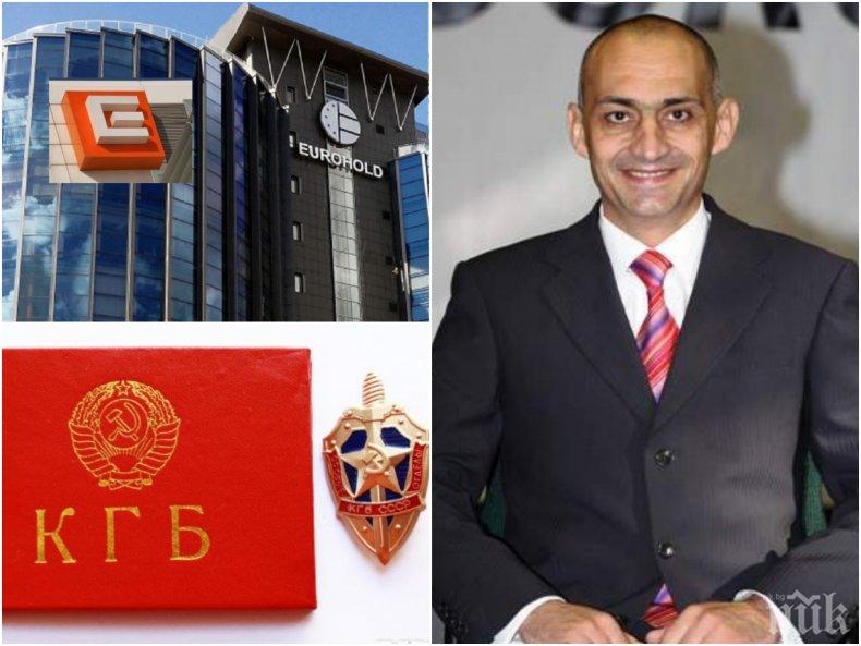 Каква Еврозона и Шенген, когато КГБ купува ЧЕЗ? Руската черна каса Еврохолд поглъща българската енергетика (ДАННИ)