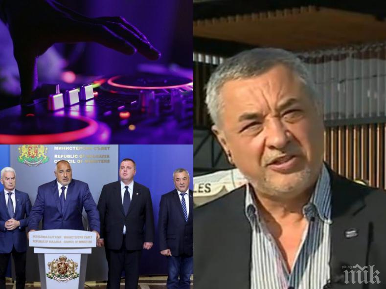 ЕКСКЛУЗИВНО: Валери Симеонов с остър коментар за войната с шума и трусовете в управлението