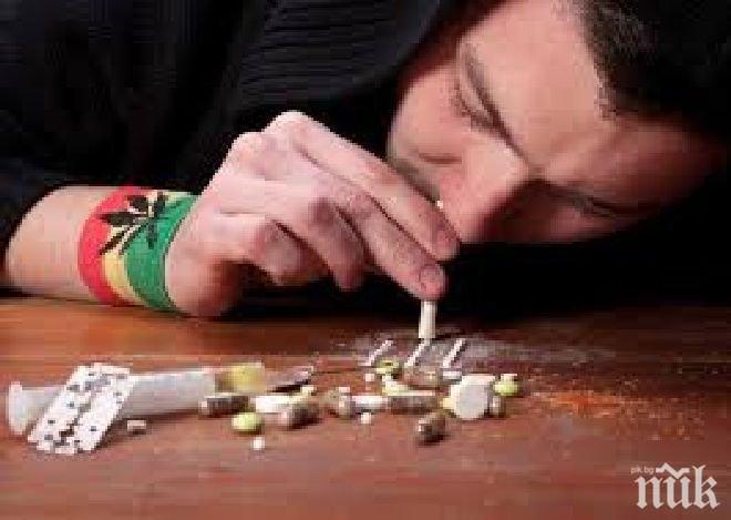 ТРЕВОЖНО: Всеки пети ученик в Търново е опитвал дрога