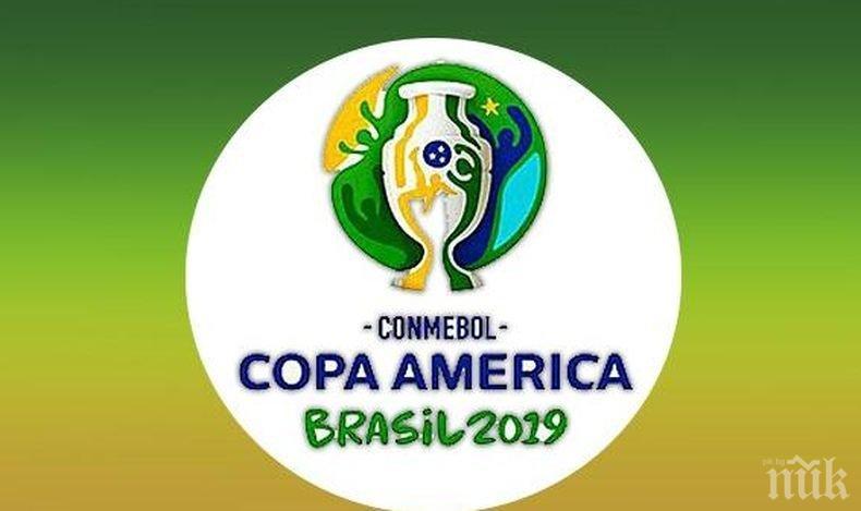Станаха ясни всички съперници на четвъртфиналите на Копа Америка