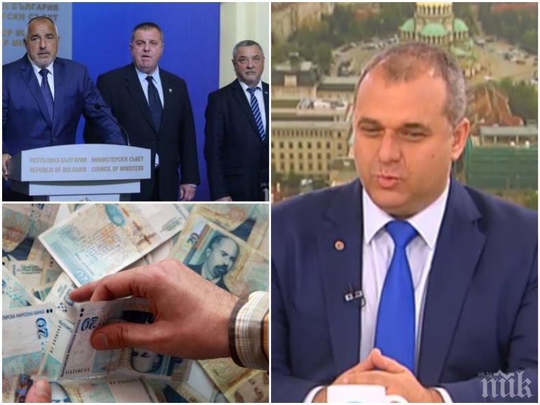 ГОРЕЩО В ПИК TV: ВМРО с предложение за равно финансиране на партиите - ето колко пари са нужни за издръжка