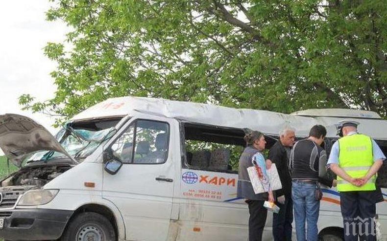 Трафикант катастрофира край Бургас с претъпкан с мигранти бус