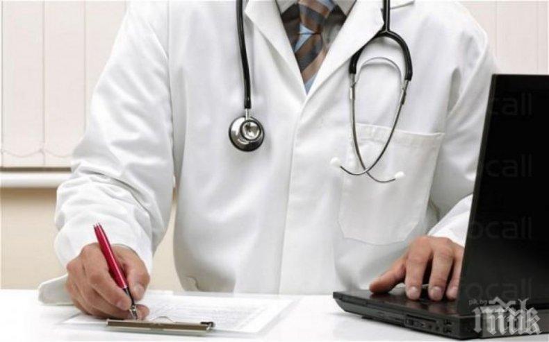 ШОКИРАЩА СТАТИСТИКА: На 10 хиляди българи се падат по 42-ма лекари