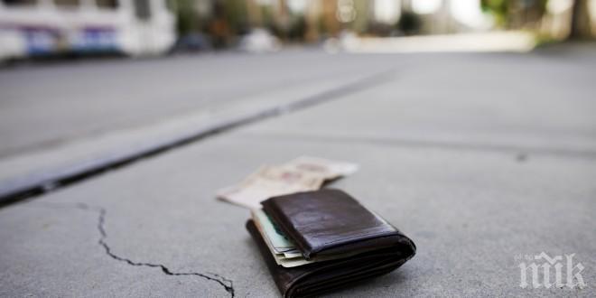 В коя страна има най-голям шанс да ви върнат изгубения портфейл с пари