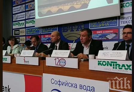 """ИЗВЪНРЕДНО В ПИК TV: """"Софийска вода"""" представя резултатите от първата половина от периода на Бизнес план 2017-2021 (ОБНОВЕНА)"""
