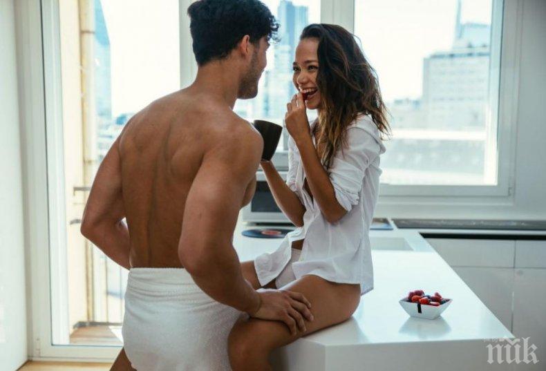 Горете калории със секс в кухнята