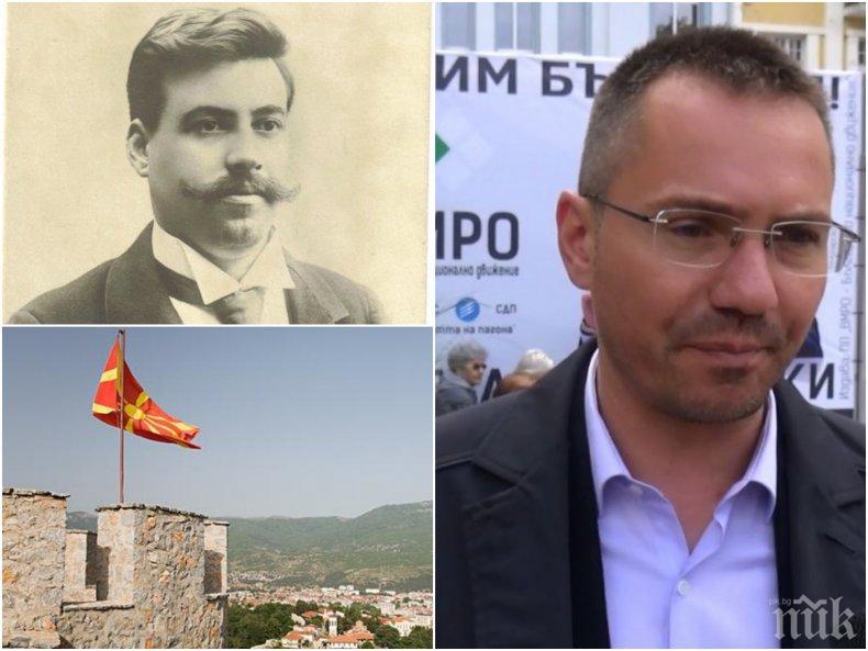Джамбазки срази македонците с исторически анализ: Фалшификацията на историята трябва да бъде прекратена!