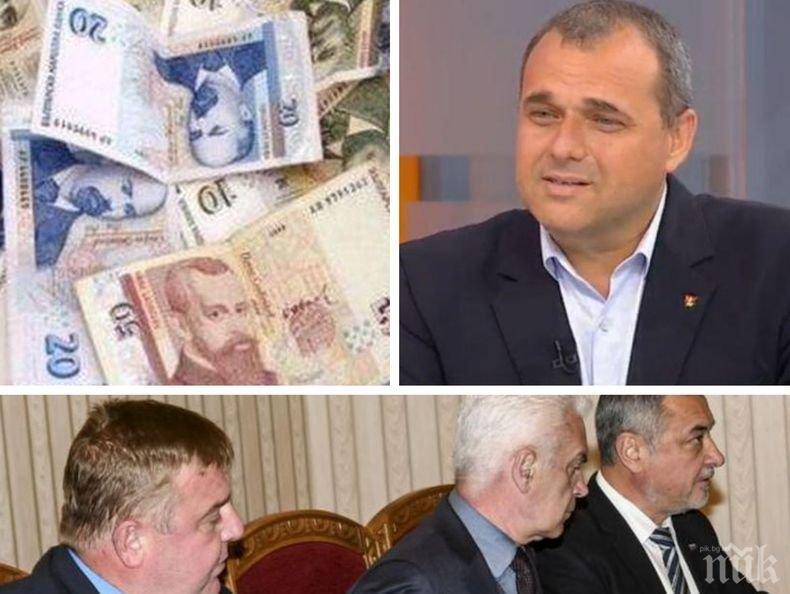 САМО В ПИК - Депутатът от ВМРО Искрен Веселинов с остри думи: Драмата в коалицията е липсата на диалог, а не партийната субсидия