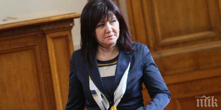 Караянчева замина за Москва
