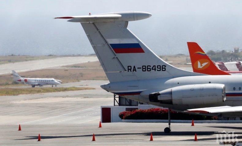 Тайнствен руски самолет кацна във Венецуела