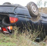 Пиян шофьор се обърна на пътя Бургас – Варна, жена му е с мозъчно сътресение
