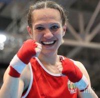 БРАВО: Станимира Петрова донесе втори златен медал за България от Минск