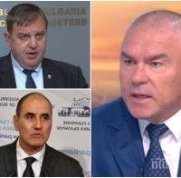 БОМБА В ЕФИР: Марешки слънчаса 3 в 1 - записва се във ВМРО, кани Цветанов във