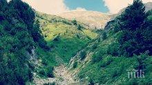 Антония Петрова превзе връх Вихрен с бебето