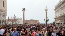 Канадка по бикини във Венеция отнесе 250 евро глоба