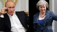 Путин преди срещата с Тереза Мей: Историята с отравянето на Скрипалите не струва и пет копейки