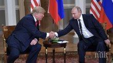 ОЧИ В ОЧИ: Час и половина среща между Тръмп и Путин в Осака - ето какво си казаха първите мъже в света