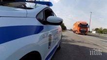 """ПЪТНИ МЕРКИ: Спират камионите по """"Тракия"""" край София на всеки 30 минути"""