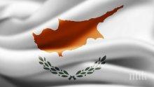 Република Кипър обяви военни учения в началото на юли