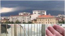 ПЪРВО В ПИК TV: Страшна буря с градушка в София - над столицата гърми и трещи (ОБНОВЕНА/СНИМКИ)