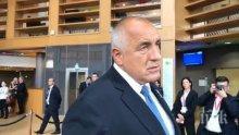 ПЪРВО В ПИК TV: Премиерът Борисов с горещи новини от Брюксел след инфарктното заседание на лидерите на ЕС (ОБНОВЕНА)