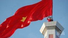 ЕС и Виетнам подписаха споразумение за свободна търговия