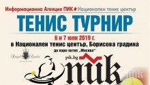 """ДОЙДЕ ГОЛЕМИЯТ ДЕН - юбилейният """"ПИК мастърс"""" стартира утре"""
