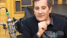 Певецът Панайот Панайотов: НЛО освети с прожектор вилата ми!