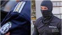 """ИЗВЪНРЕДНО В ПИК: Акция на """"Вътрешна сигурност"""" - арестуваха столични полицаи за пласиране на дрога (ОБНОВЕНА)"""