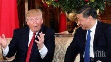 Приключи срещата между Доналд Тръмп и Си Дзинпин в Осака