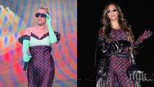 САМО В ПИК: Емилия се гизди с тоалет на Бионсе - Башурката прахоса 1300 евро за рокля (СНИМКИ)