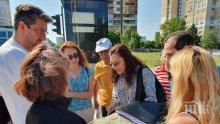 """Собственикът на имота и протестиращите в """"Младост 1"""" искат решение от Фандъкова за парцела"""