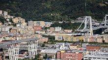 """Взривяват зловещия мост """"Моранди"""" в Генуа"""
