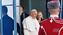 Папата се надява срещата между Тръмп и Ким да е стъпка към мира