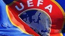 ФУТБОЛНА БОМБА: Изхвърлиха Милан от евротурнирите