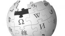 """Уикипедия"" се срина"
