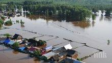 Наводнения потопиха Русия: Циклон удари Сибир, петима са загинали