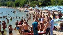 Спасиха мъж след екстремно плуване във Варна (СНИМКА)