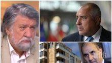 ЕКСКЛУЗИВНО: Вежди Рашидов проговори за раздялата на Борисов с Цветанов и даде ценен семеен съвет на Хекимян