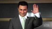 ДЖАКПОТ: Съдът в Будапеща спаси Груевски от екстрадиране в Македония