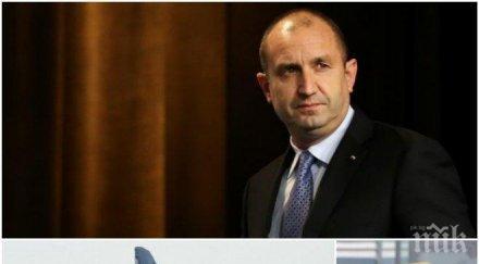 Румен Радев прилича на човек, посещаван от граф Алфонс