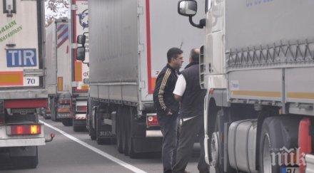 """ВАЖНО: Интензивен трафик на """"Капитан Андреево"""""""