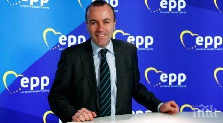 Лидерите на ЕС са се договорили Манфред Вебер да не бъде избиран за председател на ЕК