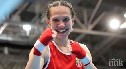 станимира петрова донесе втори златен медал българия минск