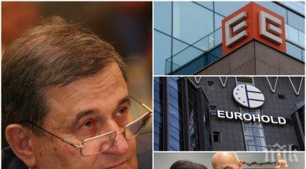 пик енергийният експерт проф атанас тасев разбиващ коментар сделката чез еврохолд матира два хода